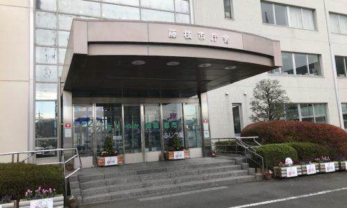税理士による「無料相談」考 本日は市役所の市民税務相談へ伺いました。