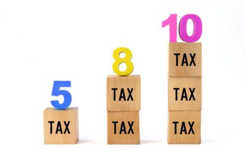 2019年10月1日から消費税10%!気になるお金のこと#経過措置について