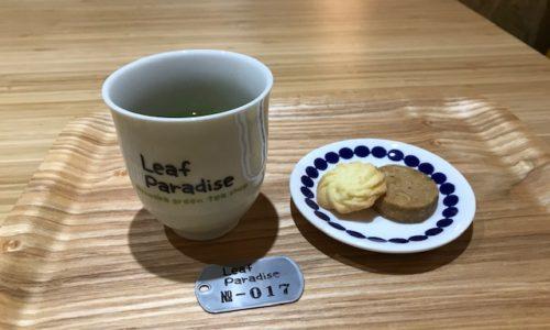 お茶は急須で淹れる。老舗製茶問屋4代目が開いた日本茶カフェ#Leaf  Paradise