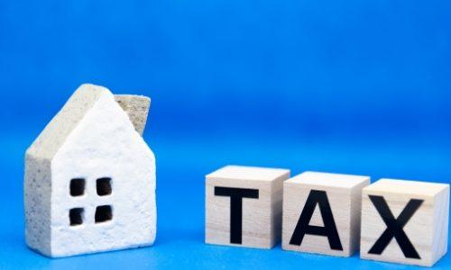 改正消費税対策 #ファイナルチェック